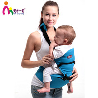 Multifunctional newborn baby suspenders stool breathable four seasons general one shoulder suspenders