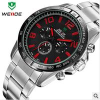 WEIDE brand,New, Fashion, trends, high-end men's watches ,watches men luxury brand