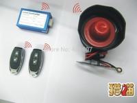 free shipping best quality  12voltage one way wireless siren car immobilizer car alarm wireless siren anti-hijack immobilizer