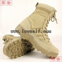 Loveslf US army popular zip military training combat boots
