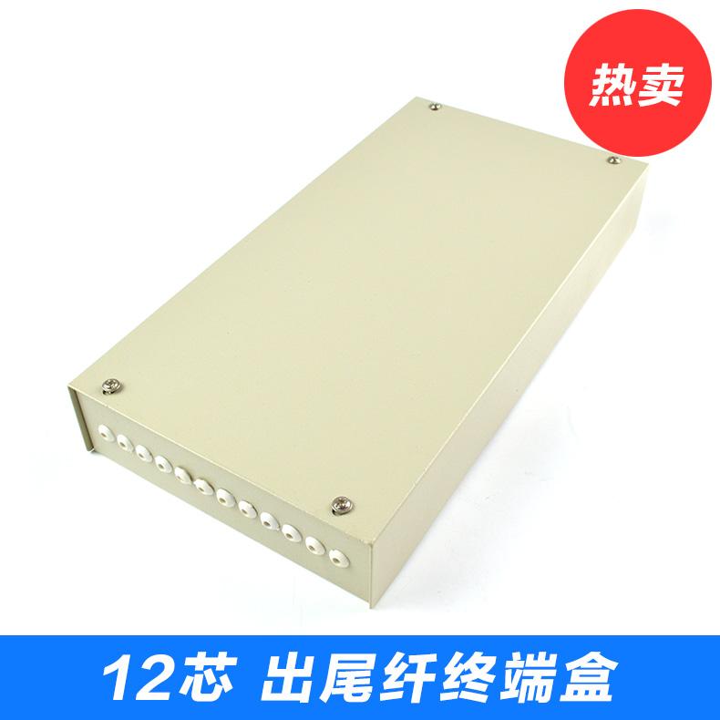 HAOHANXIN 12 core fiber optic cable terminal box device 12 of the pigtail fiber optic terminal box(China (Mainland))
