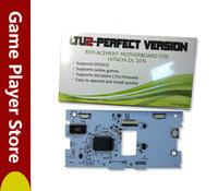wholesale 5pcs/lot  LTU2 perfect version 1175 PCB unlock dvd drive board LTU 2 for xbox 360 Hitachi DG-16D5S FW 1175/1532