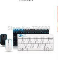 105 keys USB PS/2  1set 2.4G White Black Wireless Metal PC Keyboard +Mouse Keypad Film  Set For DESKTOP PC Laptop