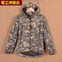 High quality outdoor hoodie male Camouflage fashionable casual outerwear with a hood