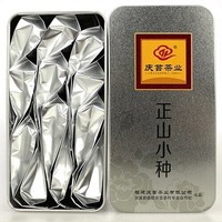 150g 12pcs premuim lapsang souchong black tea 100%natural original spring2014 red tea zheng shan xiao zhong sliming health care