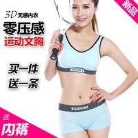 Summer women's single-bra seamless underwear push up young girl sports underwear panties wireless thin bra set