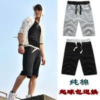 Plus size sports capris pajama pants