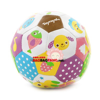 The royal baby toy 0 1 child ball bell ball baby toy ball