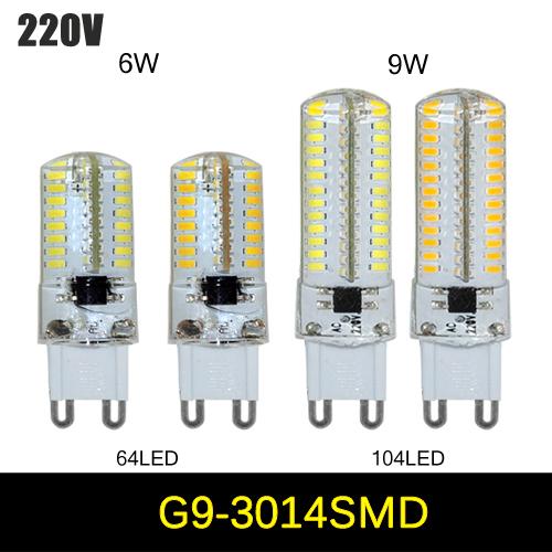 1Pcs Mini G9 6W 9W LED lamp 3014 SMD AC 200V 240V Sillcone body LED Corn Bulb 64LEDs 104LEDs Crystal Chandelier COB Spot light(China (Mainland))