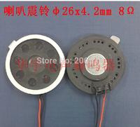 Ultra-thin ringing /speaker speaker / loudspeaker 26*4.2MM  8ohm (Mobile phone toy sphygmomanometer)