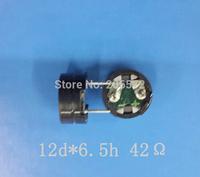 passive Electromagnetic Buzzer  12*6.5MM 42ohm