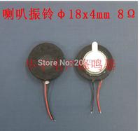 Ultra-thin ringing /speaker / loudspeaker 18*4MM  8ohm (Mobile phone toy sphygmomanometer)