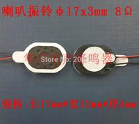 Ultra-thin ringing /speaker / loudspeaker 17*H3MM  8ohm (Mobile phone toy sphygmomanometer)