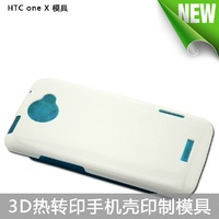 free shipping HTC ONE X metal mould of 3D vacuum sublimation machine phone cases printing moulds