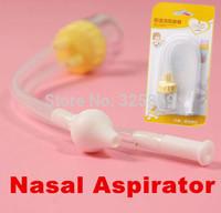 Anti Reflux Counterfeitness Brand Rikang Newborn Baby Supplies Baby Nasal Aspirator