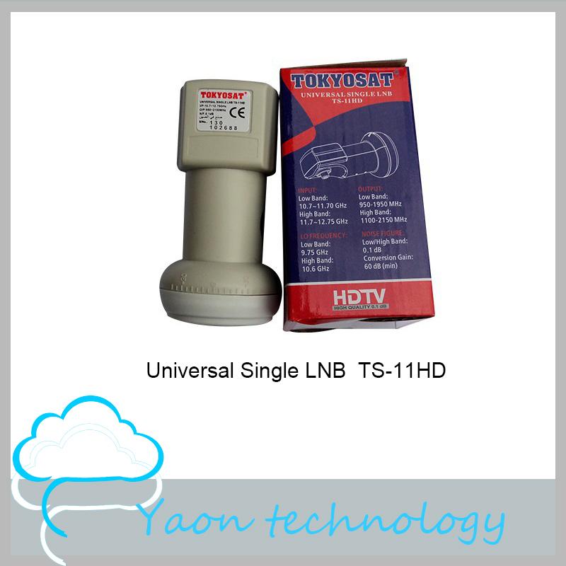 5pcs Digital Dual KU Band Universal Single LNB TS-11HD Of Satellite TV Receiver Support HD Waterproof N.F0.1dB Gain63dB(China (Mainland))