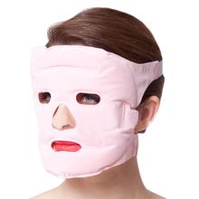New Hotsale Tourmaline + Gel Slim Face Facial Beauty Mask Facemask Health Care best deal 1pcs