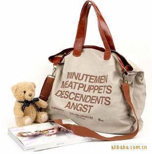 Подробнее о Сумка через плечо Other Messenger shippment 397 сумка через плечо other 2015 messenger