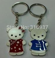 New Couple Lovely Bear Nice Present Zinc Alloy Key Ring For Lover 2 PCS/ Pair  Keyring