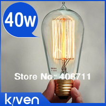 Fashion Incandescent Vintage Light Bulb Edison Bulb Fixtures,E27/110v 220V/40W lamp Bulbs For Pendant Lamps(China (Mainland))