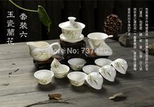 Promotion sales 13PCS\LOT white ceramic tea sets coffee sets pu er porcelain drinkware tea cup teapot tea sets free shipping(