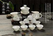 Promotion sales 13PCS LOT white ceramic tea sets coffee sets pu er porcelain drinkware tea cup