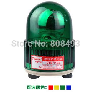 Ltd-1105 вращающейся охранной сигнализации свет