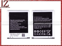 for samsung GALAXY SIII i9300 battery 2100mAh MOQ 1PCS free shipping China post 15-26 days