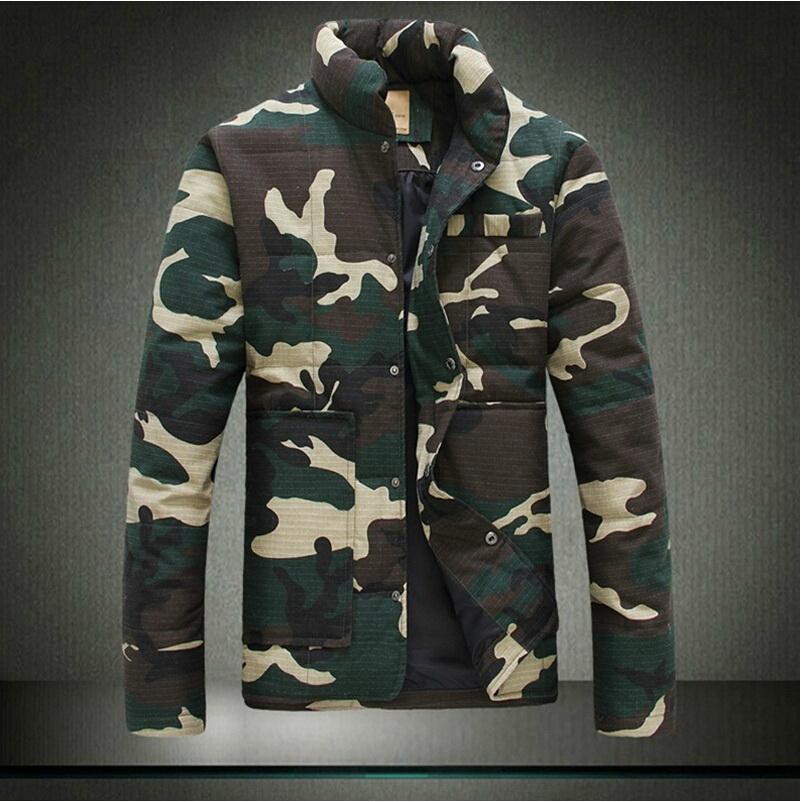 Зимние Камуфлированные Куртки Купить В