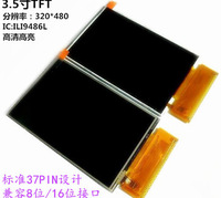 """3.5"""" ILI9486 TFT LCD touch screen resolution 320*480 37pin"""