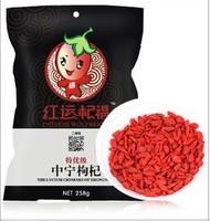 free shipping Chinese wolfberry,gouqi berry,china tea
