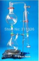 Лабораторная бутылка JNS , 200 ,  JNS00255