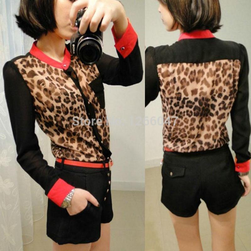 Леопардовая Блузка Купить Доставка