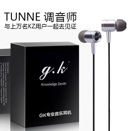 G . k tuner professional grade music earphones ear wire music(China (Mainland))