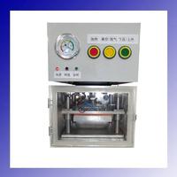 OCA Vacuum Laminator Laminating Machine SmartPhone LCD Screen Refurbish Repair Lamination Machine