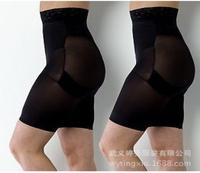 2 pieces Women Slimming pants control fat burning women body shaper fitness women pants waist cincher slimming underwear