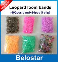 Leopard Loom Bands Refill Loom Rubber Band Bracelet Kids DIY (600 pcs bands + 24 pcs S-clips ) Free Shipping