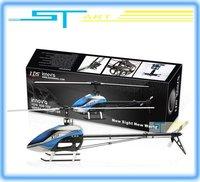 KDS700 KDS Innova 700 FBL Flybarless helicopter 6ch ARF Kit RC helicopter Kit+EBAR+Server*4PCS boy toy