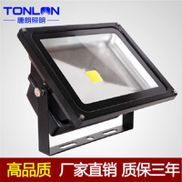 Led flood light 20w30w flodlit outdoor waterproof lighting wall advertising signs lighting lamp