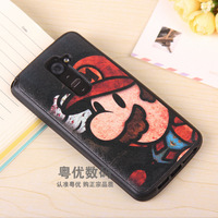My color Mobile Phone Case For LG G2 D802 Case silicone soft For LG g2 d802 Luxury Protective Cover Case bags Free shipping