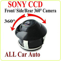 SONY CCD 360 Car Front / Side / Rear View Reverse Camera Universal Fit for ALL
