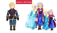 Christmas gift,Frozen princess,Frozen Kristoff plush doll,Anna & Elsa Plush Stuffed Dolls,Classic Toys,Kids Gifts,Free Shipping