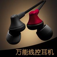 P for hr odi pod-616 mobile phone headphones in ear earphones bass belt microphone erji