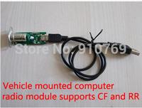 Vehicle mounted computer GPS module
