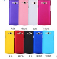 For for philips s388  mobile phone case  protective case