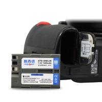 Stander DE EN - EL3E   DSLR battery D80 D90 D70 D300 D300S camera accessories