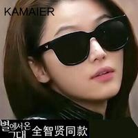 2014 carmine polarized sunglasses glasses the trend of female vintage sunglasses