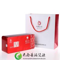 Feng Brand   Dianhong  2013 1939  tin 100g
