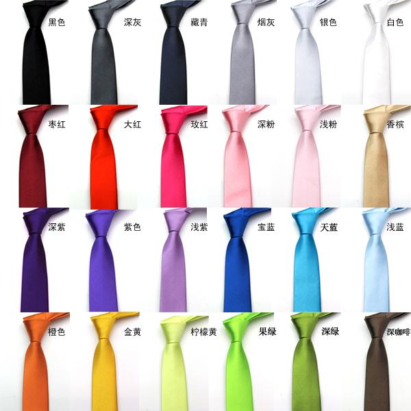온라인 구매 도매 검정과 빨강 넥타이 중국에서 검정과 빨강 ...