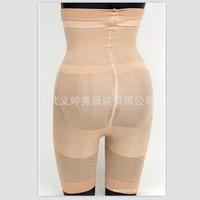 2 pieces Women high waist slimming pants shaping panties women's underwear waist cincher seamless fashion body shaper slim lift